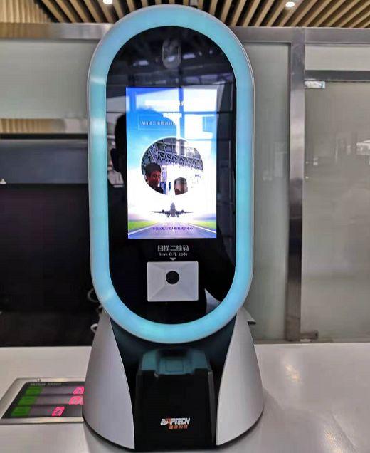 """乘机忘带身份证?信阳明港机场""""电子临时乘机证明""""来了~"""