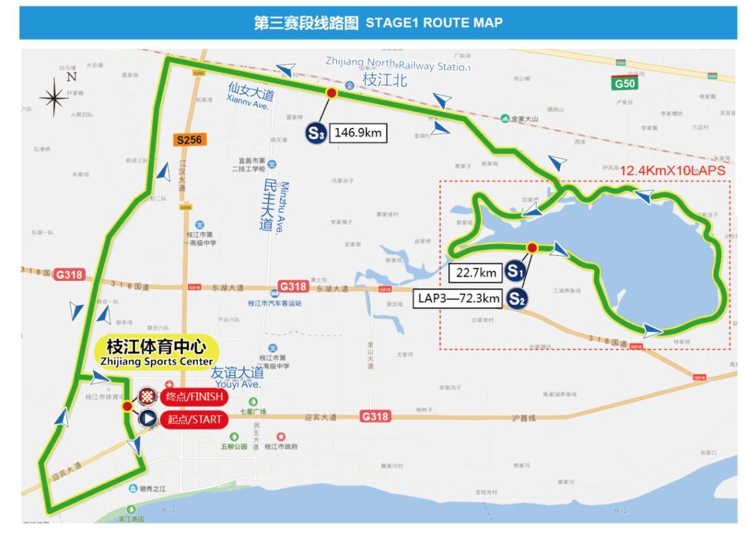 注意!9月11日,枝江部分道路将实行临时交通管制