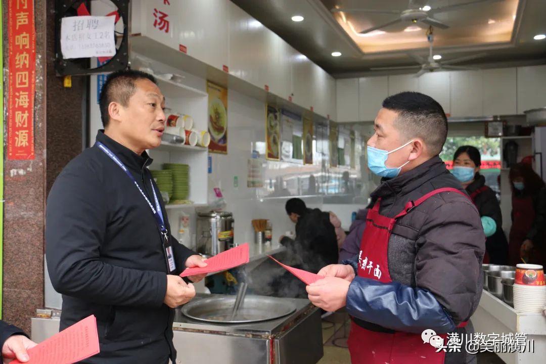 将加大执法整治力度!潢川县居民小区、餐饮店铺要注意..