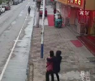 """安徽女子晨跑遭""""咸猪手""""袭胸摸下体!嫌疑人竟是..."""