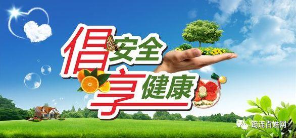 """筠连有两个镇乡今年准备在""""吃""""上做大文章了!"""