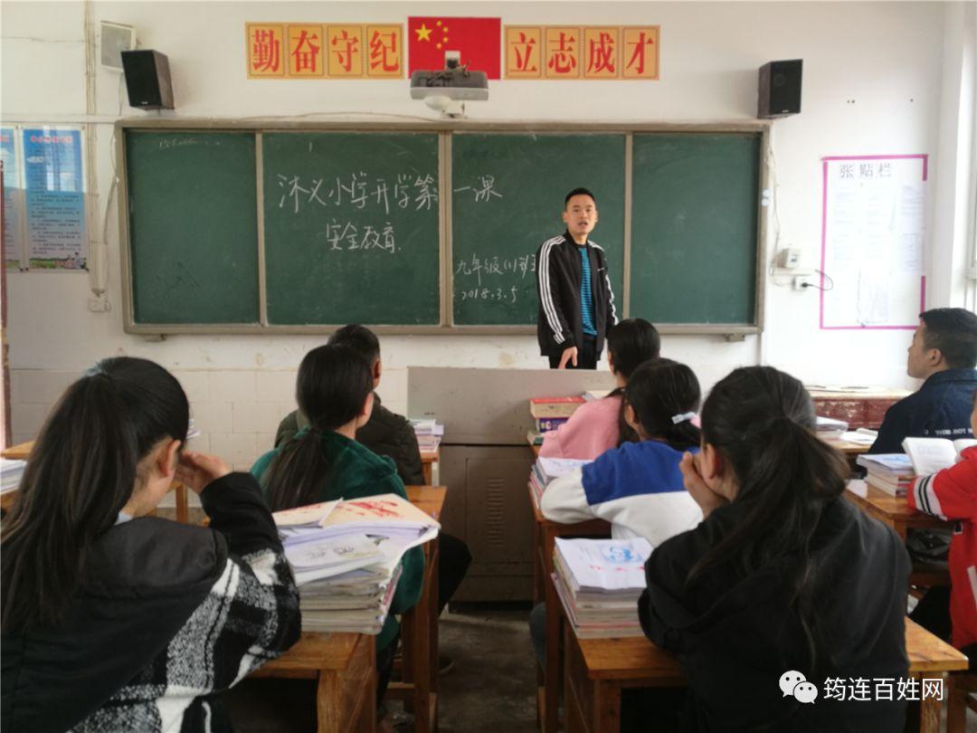 开学第一天,来看筠连各学校都做了些什么......