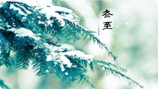 """明日冬至!开始""""数九"""",泸州今年恐再难见到阳光"""