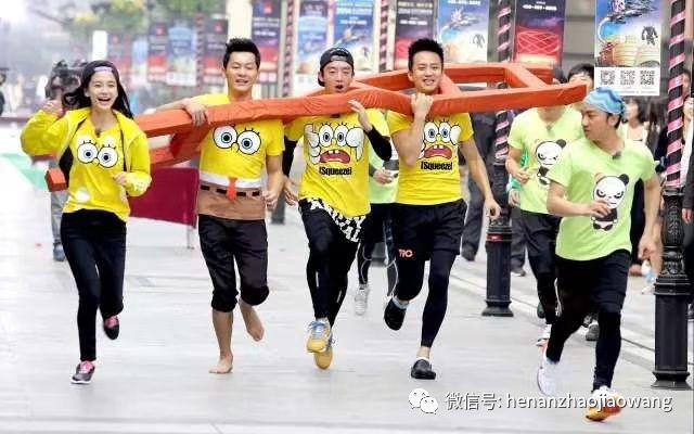 9月8日到10日,河南一大波景区为教师免费!(郑州方特、清明上河园、嵖岈山、太行大峡谷。。。)