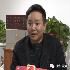"""�A江・��w70年""百集大型人物�L�――王建均"