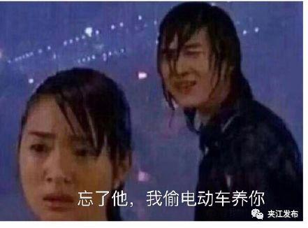 """大快人心!�A江抓到一��""""偷��榆��B你的人"""""""