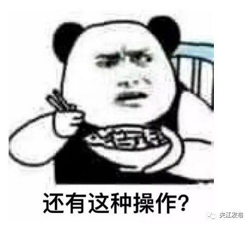 "�A江:占道大姐真任性一口""咬�""五天自由"