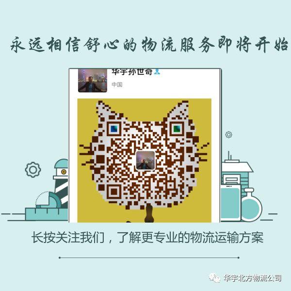 北京到莆田轿车托运汽车托运专线价格费用哪家好?