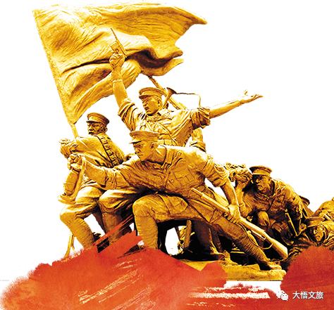 迎建党100周年,¥0元探寻红色革命根据地,忆峥嵘岁月,看今朝辉煌~
