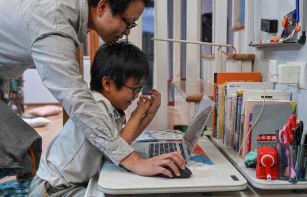 郑州教育局给出意见:小学网课每节不超过20分钟!