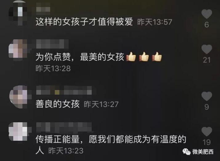 �x�x你,殷�A婷!