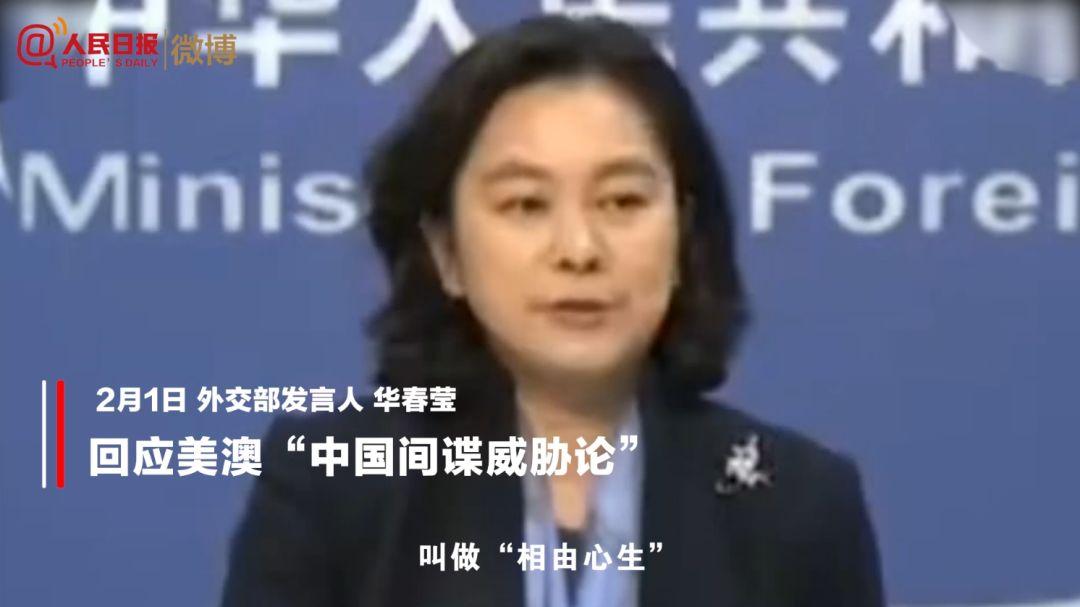 霸气视频!2018年中国外交部精彩回应,网友:有没有加长版…