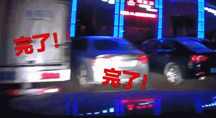 """妻子起步�B撞5�,丈夫吼完仍""""砰砰""""�陕�"""