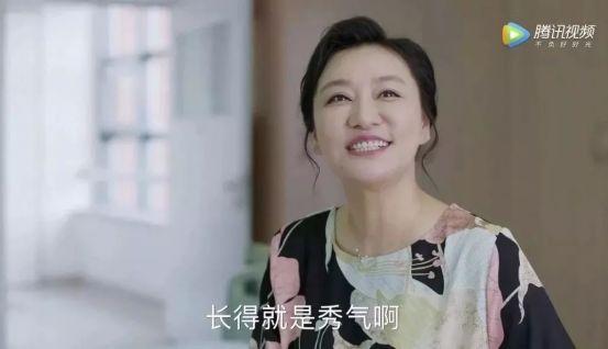 """女主角是""""淮安的?#20445;?#36824;有有轨电车,在淮安取景"""
