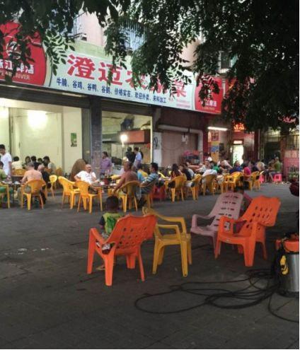 淮安某饭店半夜扰民引冲突