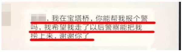 淮安籍南京某高校在读女大学生跳江身亡…