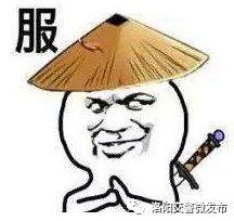 """洛阳警方开出今年首张""""非机动车醉驾""""处罚决定书!"""