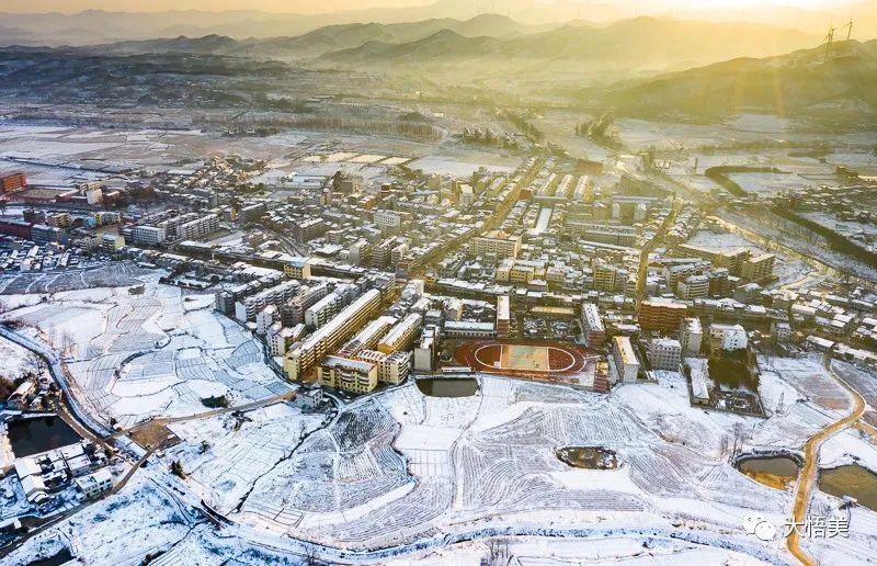 雪后大悟三里城,美得很!