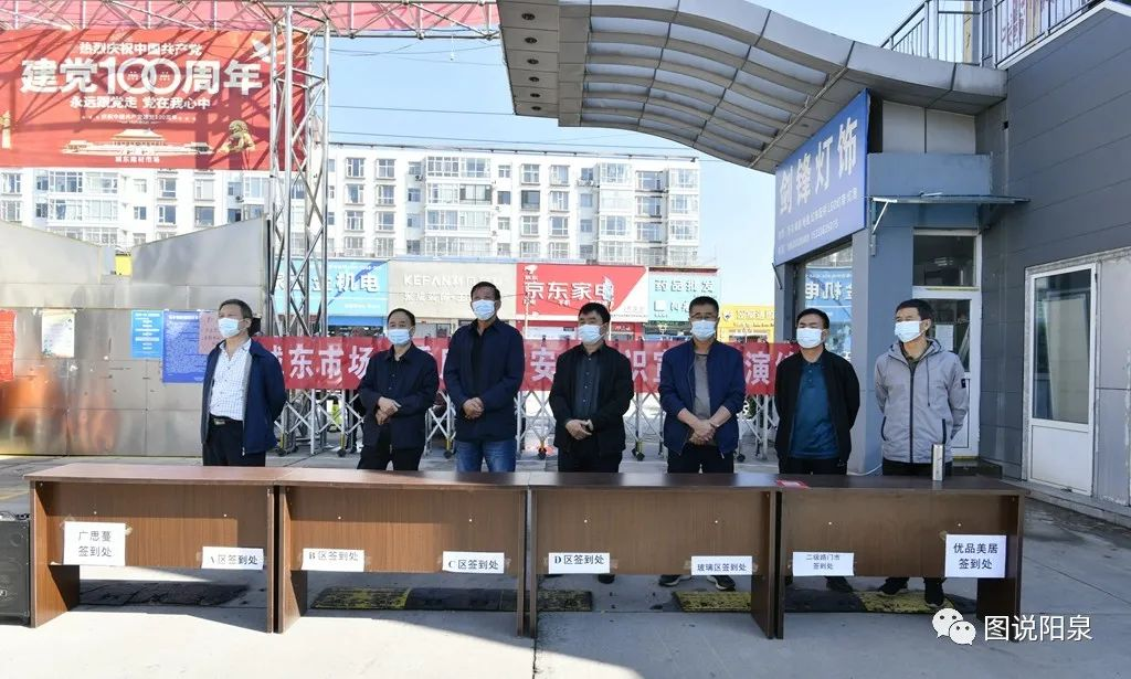 盂县东关南村城东建材市场举行中秋、国庆两节消防安全大演练