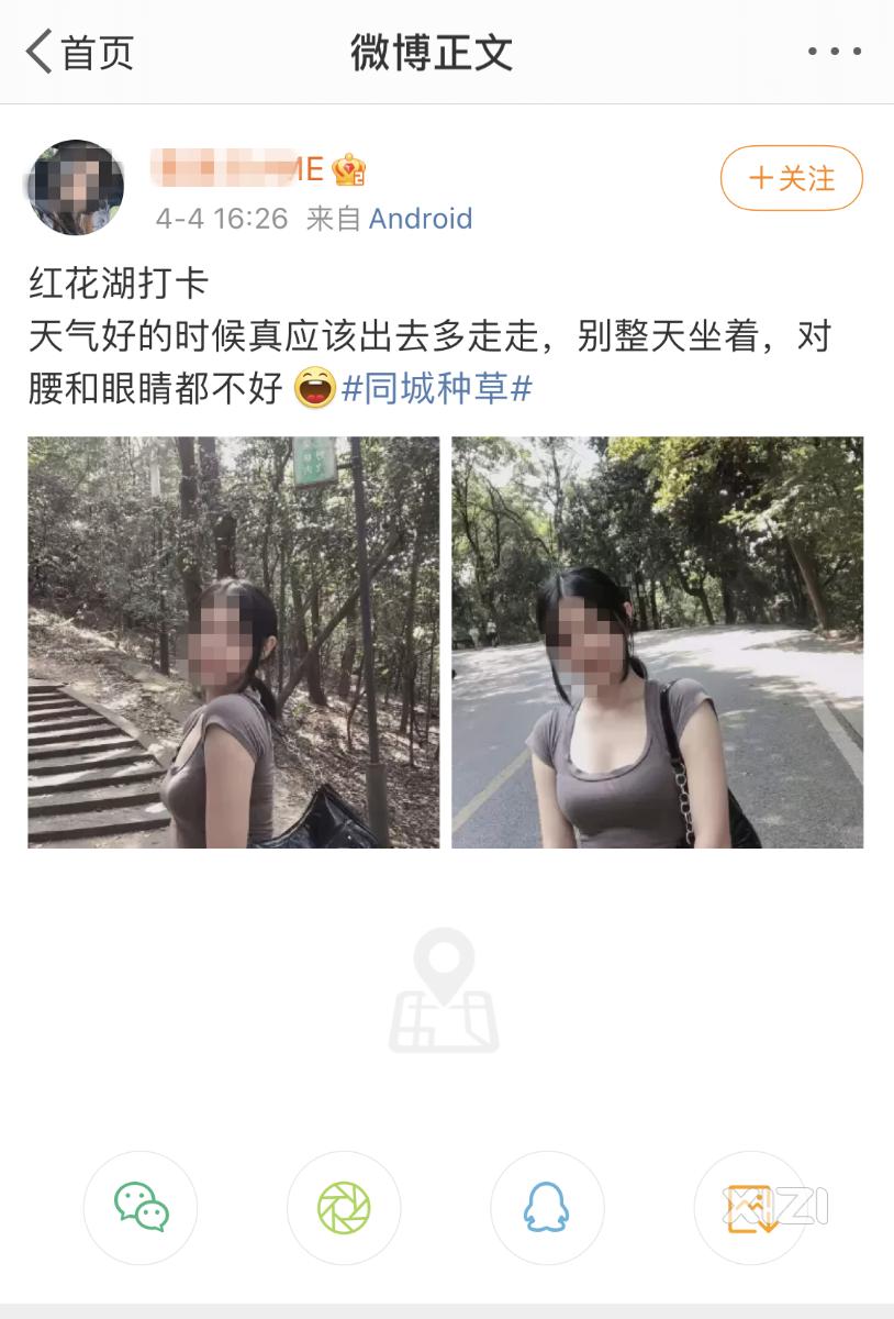 在惠州,遇到想加你微信的美女,要小心