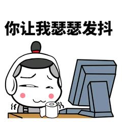 【城事】紧急提醒!吉林省发布预警,白城又一轮冷空气来了!
