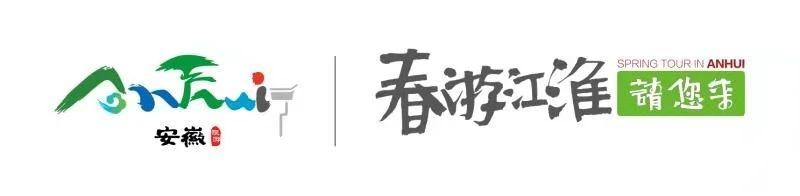 春游江淮�您�恚�金寨�F�_�l油菜花盛�_,�s快打卡去!