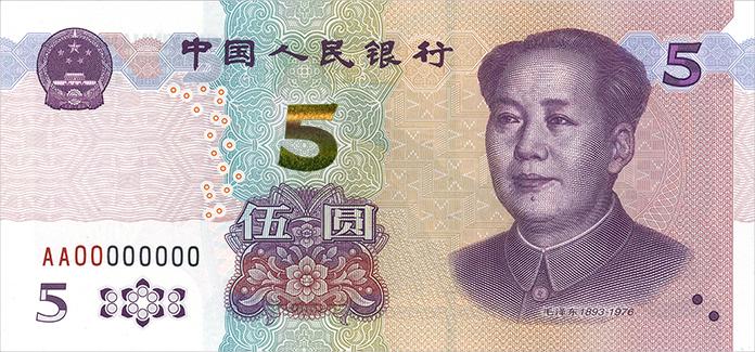 抢先看!人民币新版面市,网友却说...