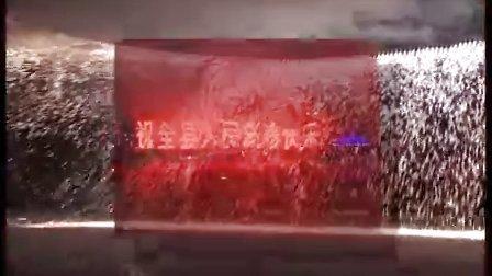【视频】澳门轮盘赌场县2012年礼花