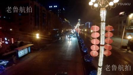 【视频】桦南夜色