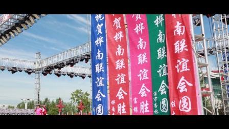 【视频】澳门轮盘赌场县武术协会