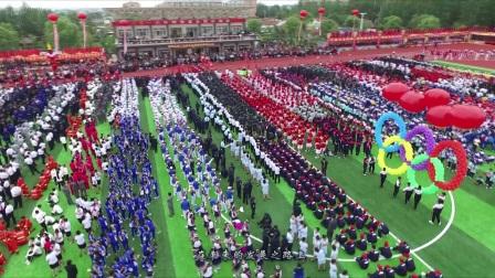 【视频】澳门轮盘赌场职教中心学校