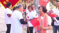 铁力市地书协会祝祖国繁荣昌盛!9.27日