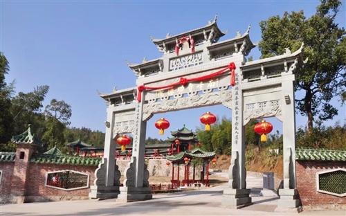 紀念太傅公誕辰1150周年暨海峽兩岸章氏文化交流大會
