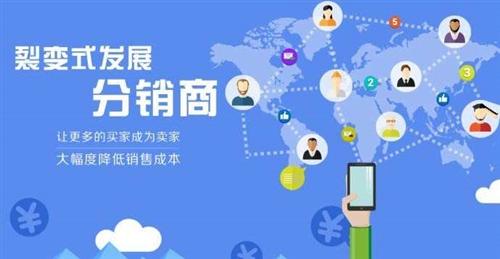 小樂生活-分銷達人V1.0產品操作分享