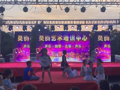 砀山奥园广场-灵韵艺术培训-艺星舞蹈培训