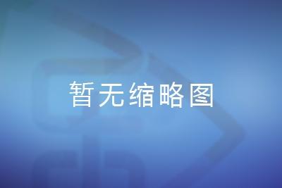 直播 | 開陽藍精靈幼兒園六一兒童節文藝匯演