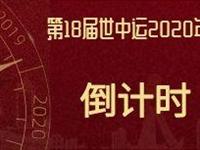 """晋江经济报竟然藏着这么多""""大厨""""!做的菜""""活不过""""30秒"""