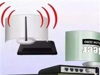 你家的Wi-Fi为啥时快时慢?原来是因为这个!