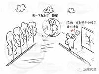 〖独家放送〗沅陵方言漫画版--好呆暖事哦!