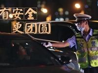 【提醒】今晚有酒局吗?晚上8点!郑州交警直播查酒驾,地点在......