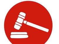 宝丰县国有建设用地使用权出让网上拍卖公告