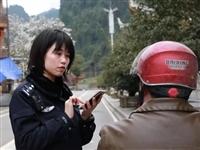 【湖北最美基层民警推选】来凤·彭馥:镇守百福司镇的女所长