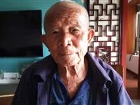 紧急寻人!龙山88岁老人失踪