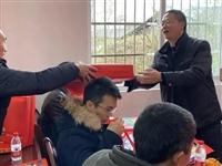 【同叙家乡情,共话新发展】夹江召开返乡农民工座谈会