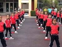 秋风中绽放,阳光下成长——广饶县大王镇国华幼儿园开展早操评比活动