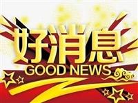 【消息】庆祝祖国70华诞!蒙阴一大型文艺晚会将在这儿举行!