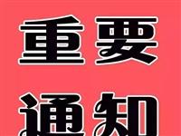 【公布】蒙阴1家上榜!全国300家达标县级医院名单公布!