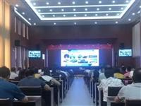 【重磅】会议首选丨蒙阴一大型一站式多功能厅正式启用!