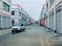 【重磅】蒙阴这片新崛起的产业园区那么大,你不来看看?