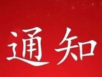 【招生】最新!蒙阴县职业中等专业学校招生简章发布!